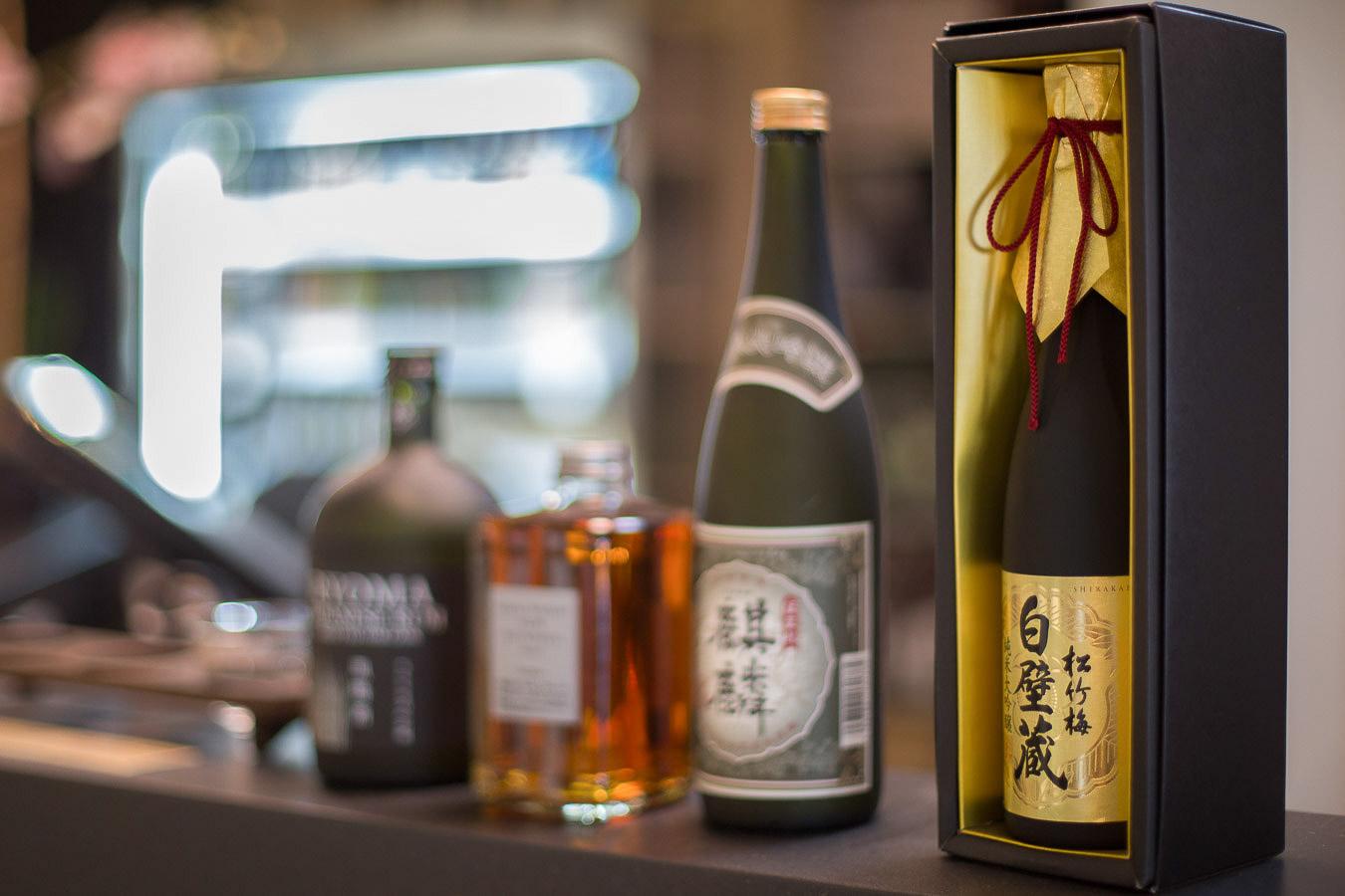 Alcools forts japonais, whisky et rhums en vente chez You Sushi à Bayonne.