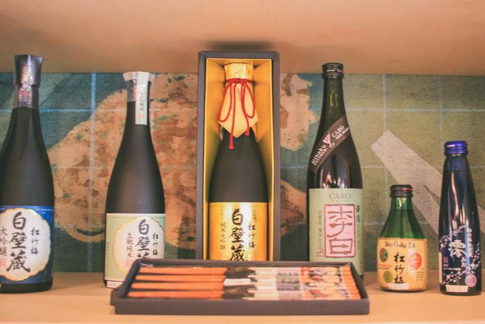 produits japonais en vente chez You Sushi à Saint-Jean de Luz.