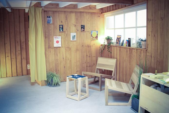 Espace culturel Etxe Nami à Saint-Jean de Luz