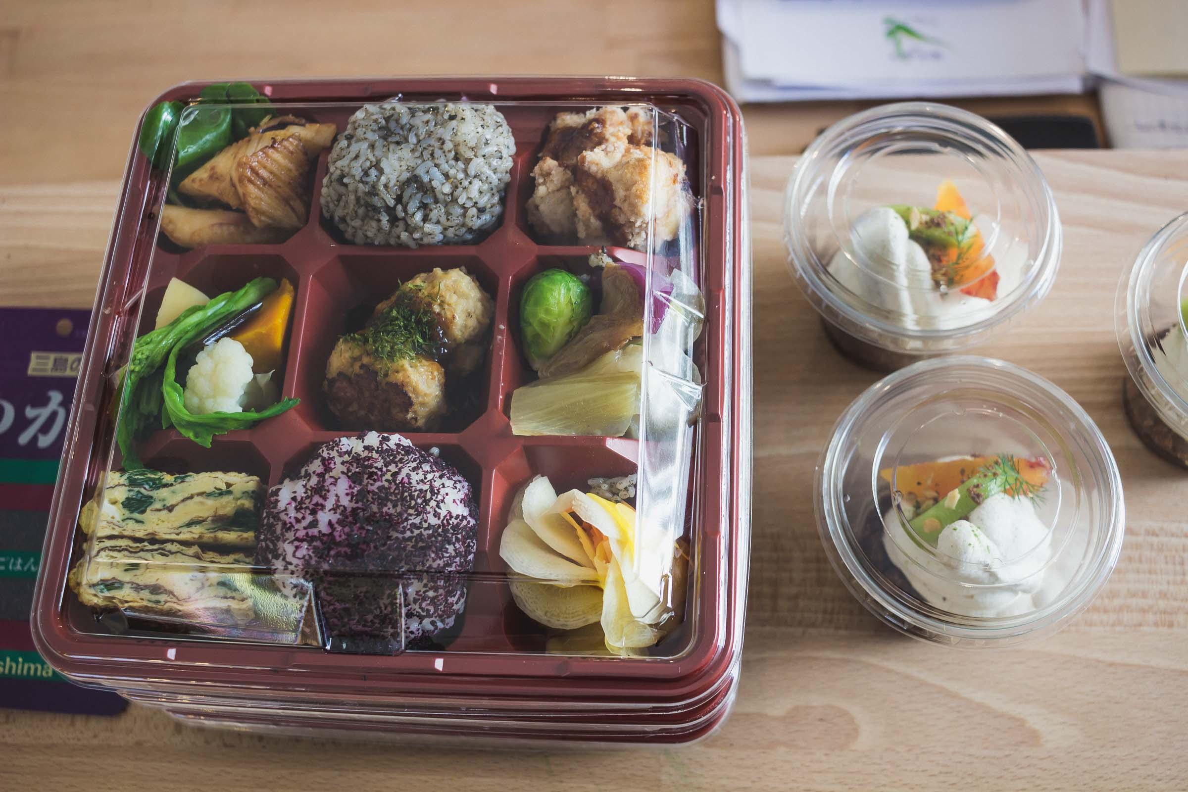 Bentos du restaurant japonais L'amateur de thé à Pau